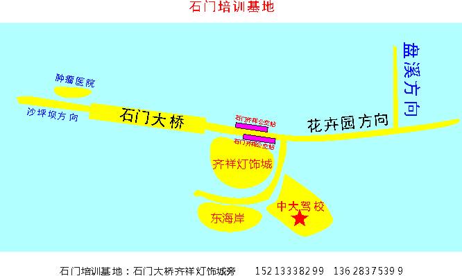 万博manbetx官方app中大万博亚洲软件下载石门基地位置图