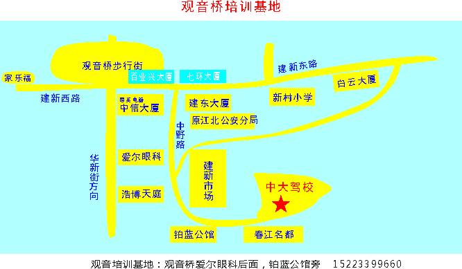 万博manbetx官方app中大万博亚洲软件下载观音桥基地位置图