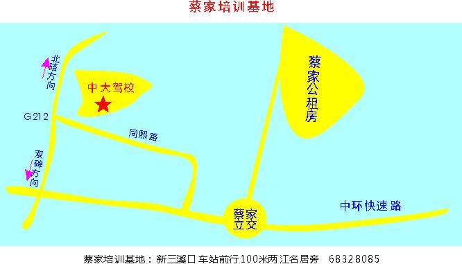 万博manbetx官方app中大万博亚洲软件下载蔡家基地位置图
