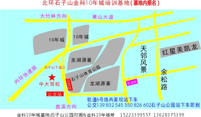 教学地址2.jpg