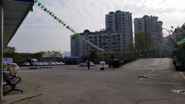 杨家坪基地实景图3