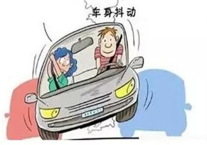 万博manbetx官方app万博亚洲软件下载万博app下载链接车辆启动以后抖动厉害的解决方式