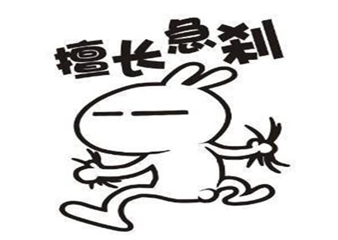 中大万博亚洲软件下载.png
